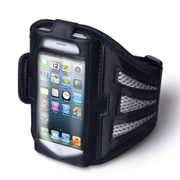 Yousave Accessories iPhone 5 Grey Sports Armband