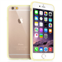 Yousave Accessories Apple iPhone 6 Plus and 6s Plus  Tpu Hard Back Case Gold