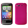 Yousave Accessories HTC Desire S Hot Pink Mesh Hard Case