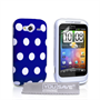 Yousave Accessories HTC Wildfire S Polka Dot Blue Case