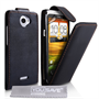 Yousave Accessories HTC One X Leather Effect Flip Case - Black
