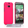 Yousave Accessories HTC One M8 Hard Hybrid Case - Hot Pink