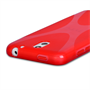 Yousave Accessories HTC Desire 610 Silicone Gel X-Line Case - Red