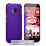 Yousave Accessories HTC ONE M9 Hard Hybrid Case - Purple
