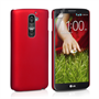 Yousave Accessories LG G2 Hybrid Red Case