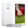 Yousave Accessories LG G2 Mini Hard Hybrid Case - White