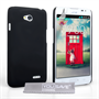 Yousave Accessories LG L70 Hard Hybrid Case - Black