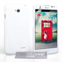Yousave Accessories LG L90 Hard Hybrid Case - White