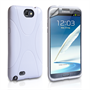 Yousave Accessories Samsung Galaxy Note 2 X-Line White Case