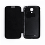 Yousave Accessories Samsung Galaxy S4 Battery Cover Black Case