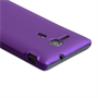 Yousave Accessories Sony Xperia SP Hybrid Purple Case