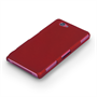 Yousave Accessories Sony Xperia Z1 Compact Hybrid Red Case