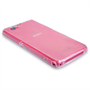 Yousave Accessories Sony Xperia Z1 Compact Silicone Gel Case - Clear