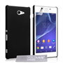 Yousave Accessories Sony Xperia M2 Hard Hybrid Case - Black