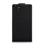 Yousave Accessories Sony Xperia Z Trade PU Flip Black Case